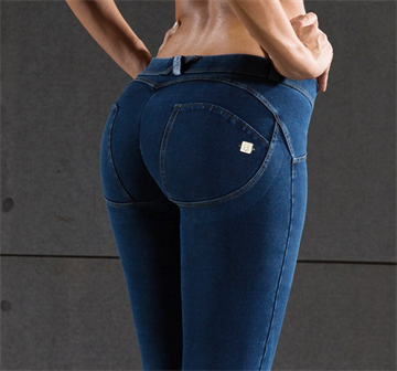 Jeans Leggings Shaping Effekt Push Up Skinny