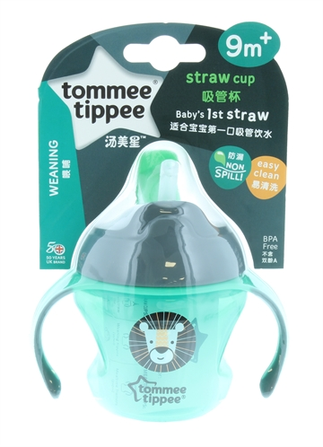 Tommee Tippee First Straw Cup Boy