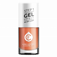 Cosmetica Fanatica CF Gel Effekt, X-227 gelnagellack Orange 11 ml